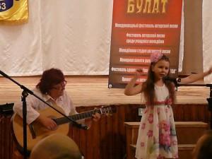 2Ик Новгородская Алена