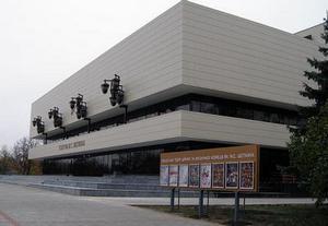 Сумы театр щепкина афиша на афиша кино в г шахты