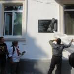 Мемориальная доска Валентин Бурый