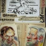 Михаил Волов, Борис Пилипенко