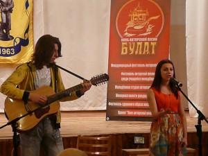 4Ик Боровкова Дарья