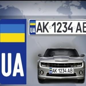 http://creativpodiya.com/wp-content/uploads/new_znaki-300x300.jpg
